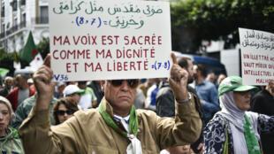 مظاهرات 25 أكتوبر/تشرين الأول بالجزائر العاصمة