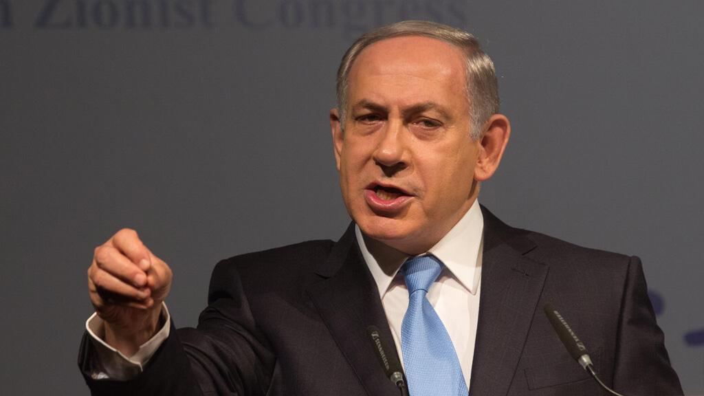 نتنياهو أمام الكونغرس الصهيوني في القدس في 20 تشرين الأول/أكتوبر 2015
