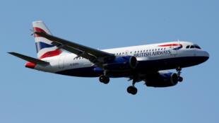 British Airways a décidé, le 20 juillet 2019, de suspendre ses vols en direction du Caire pendant sept jours.