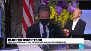 2021-03-16 17:07 Blinken Asian tour: US, Japan warn China on 'coercion, destabilising behaviour'