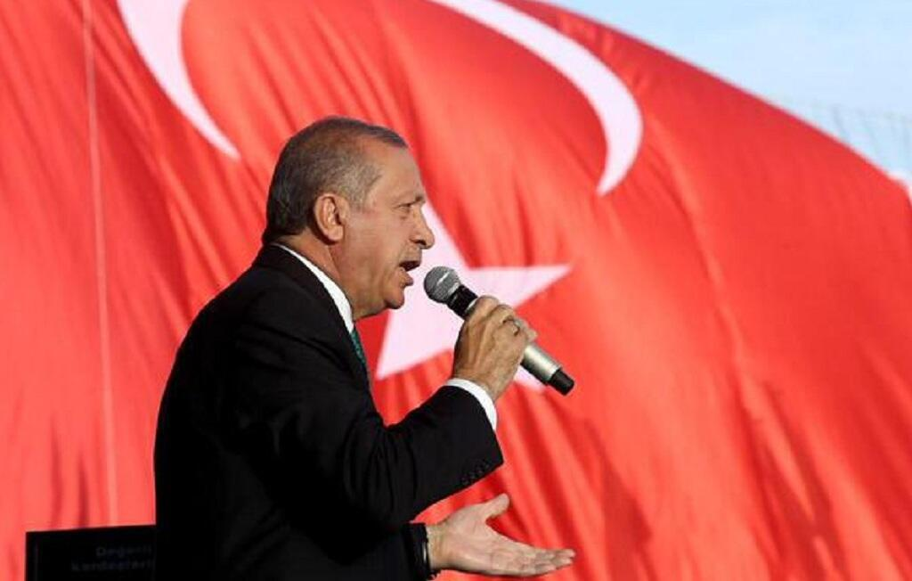 الحساب الرسمي للرئيس التركي رجب طيب أردوغان على تويتر