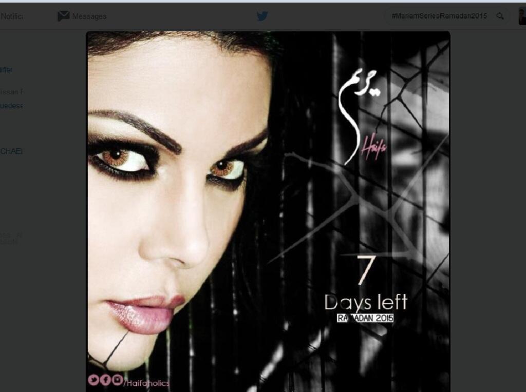 صفحة الفنانة اللبنانية هيفاء وهبي على تويتر، خاصة بمشاركتها في الدراما المصرية لشهر رمضان 2015