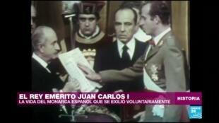 Historia Rey Juan Carlos