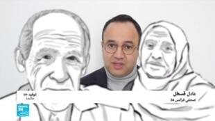 2020-03-28 02:12 فيديوغرافيك: من هي الفئات التي يجب حمايتها من عدوى كورونا؟