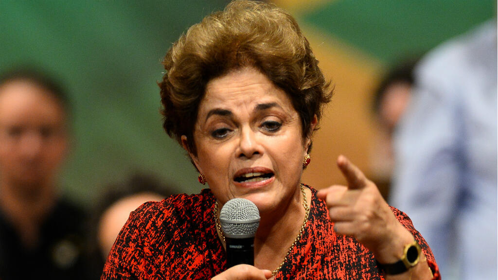 Dilma Rousseff s'exprimant lors d'un rassemblement du parti des travailleurs à Brasilia, le 24 août 2016.