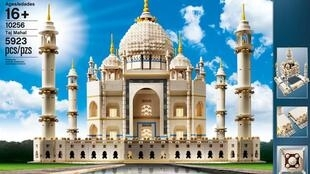 Lego Creator set Taj Mahal