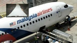 قطعة من حطام الطائرة الماليزية أم أتش 370