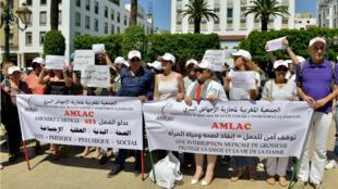 Des militants réclament le droit à l'avortement pour les Marocaines à Rabat, en juin 2019.