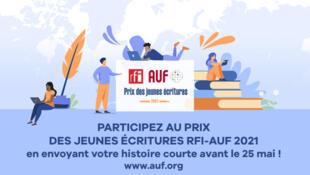 PRIX DES JEUNES ECRITURES RFI-AUF 2021