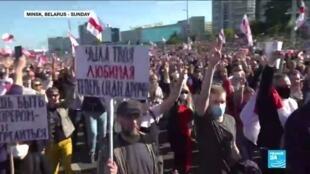 2020-09-21 10:05 Belarus crackdown: Thousands join weekly protest against Lukashenko regime