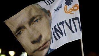 Drapeau brandi par des manifestants anti-Poutine.