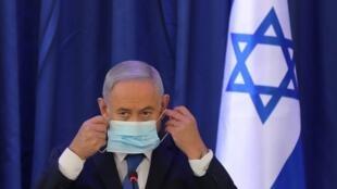 ISRAEL 3 1280