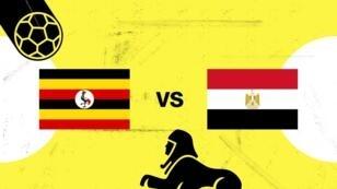 منتخب مصر بحاجة إلى الفوز على أوغندا لضمان صدارة المجموعة الأولى.