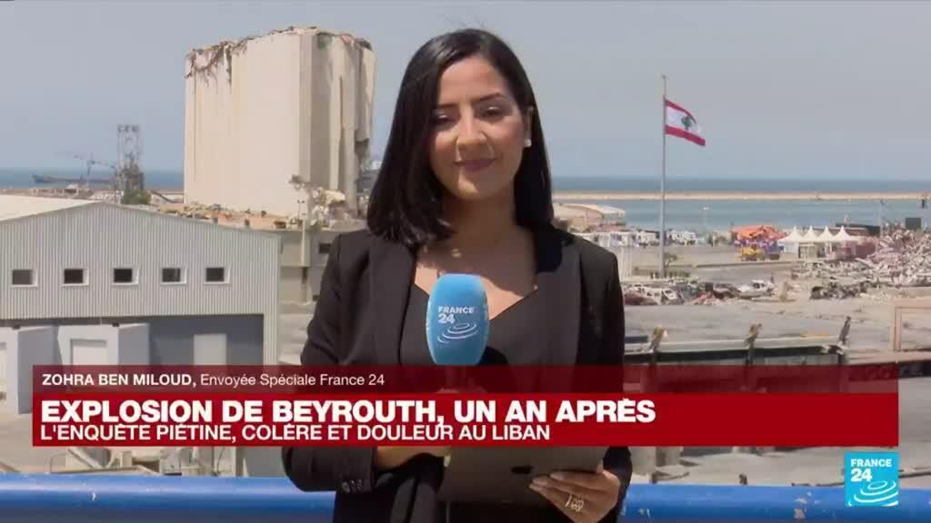 """2021-08-04 13:12 Explosion de Beyrouth, un an après : """"La colère est bien compréhensible"""", assure le ministre Tarek Majzoub"""