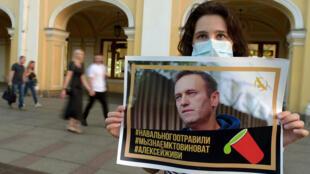Navalni-Alexei-Germany