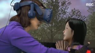 صورة ملتقطة من شاشة يوتيوب الخاصة بقناة إم بي سي الكورية الجنوبية