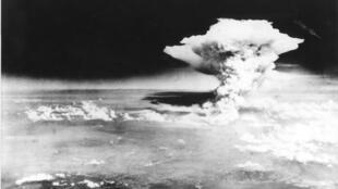 Japan this week marks the 75th anniversary of the atomic bomb attacks on Hiroshima and Nagasaki