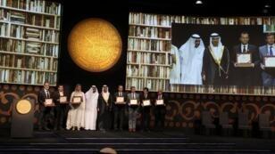 جائزة الشيخ زايد للكتاب / العام 2012