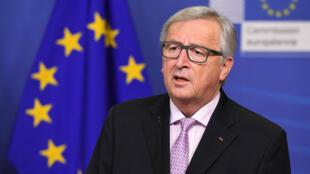 رئيس المفوضية الأوروبية جون كلود يونكر