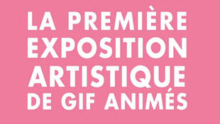 La galerie d'art Balibart organise la première exposition de GIFs artistiques dans les rues de Paris, du 21 mai au 10 juin.