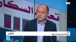 2020-02-17 19:09 النقاش مصر