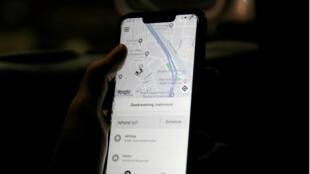 تطبيق أوبر لخدمات سيارات الأجرة.
