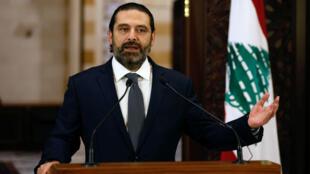 El primer ministro del Líbano, Saad Hariri, habla durante una conferencia de prensa en Beirut, el 18 de octubre de 2019.