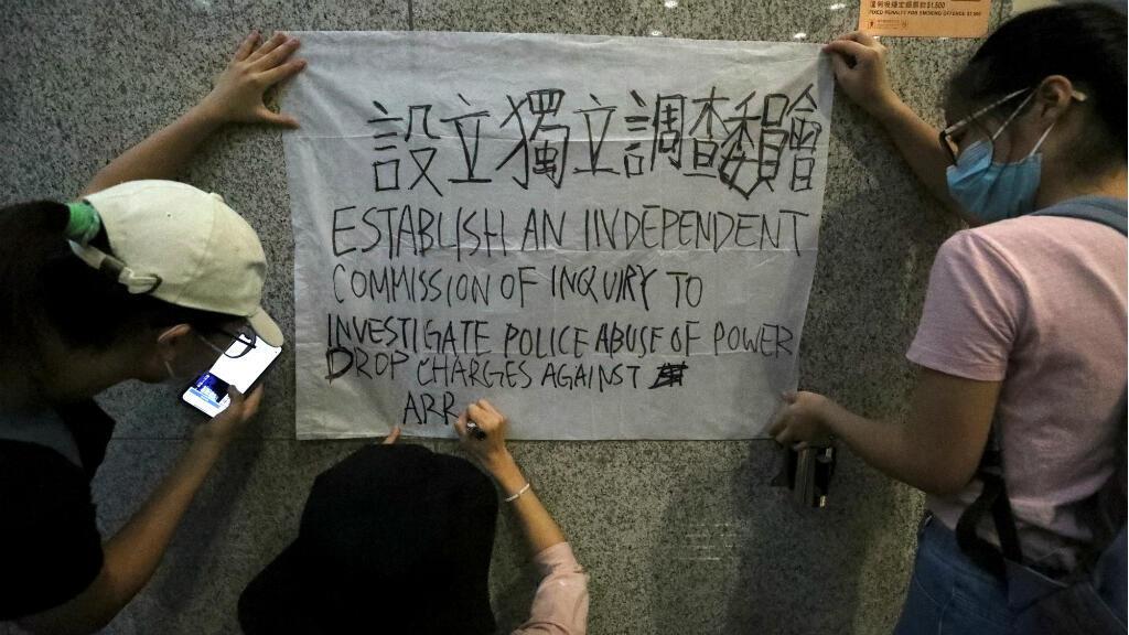 Manifestantes en contra de la extradición en Hong Kong