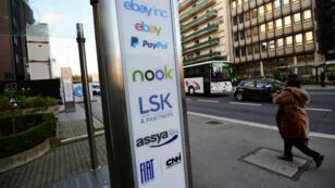 Le Luxembourg accueille de nombreuses multinationales