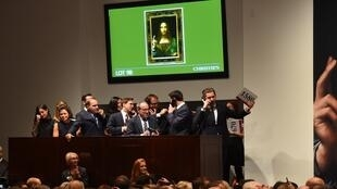 """Christie's a organisé le 15 novembre 2017 à New York la vente au cours de laquelle le tableau """"Salvator Mundi"""" a pulvérisé le record de la toile la plus chère du monde."""