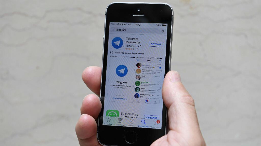 Prisée des jihadistes, l'application Telegram permet de communiquer sur une messagerie cryptée.