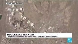 "2021-04-13 10:05 Nucléaire iranien : l'Iran accuse Israël de sabotage : ""un très mauvais pari"""