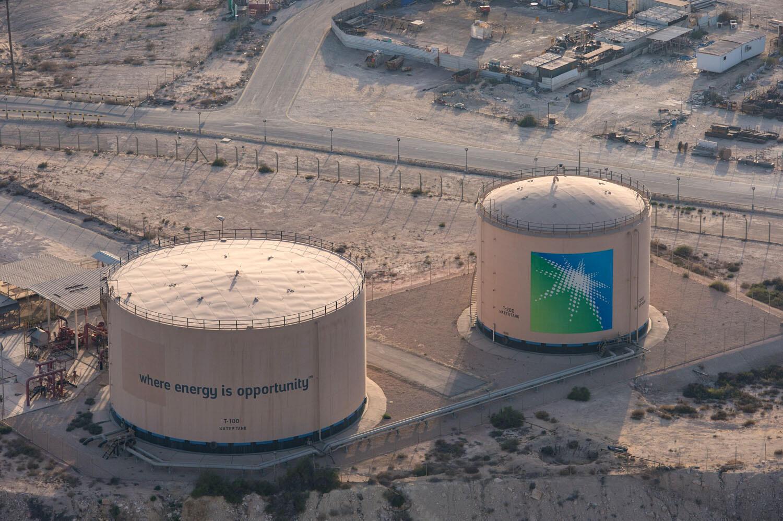 La planta de la petrolera estatal saudita Aramco en Dhahran (este), el 11 de febrero de 2018
