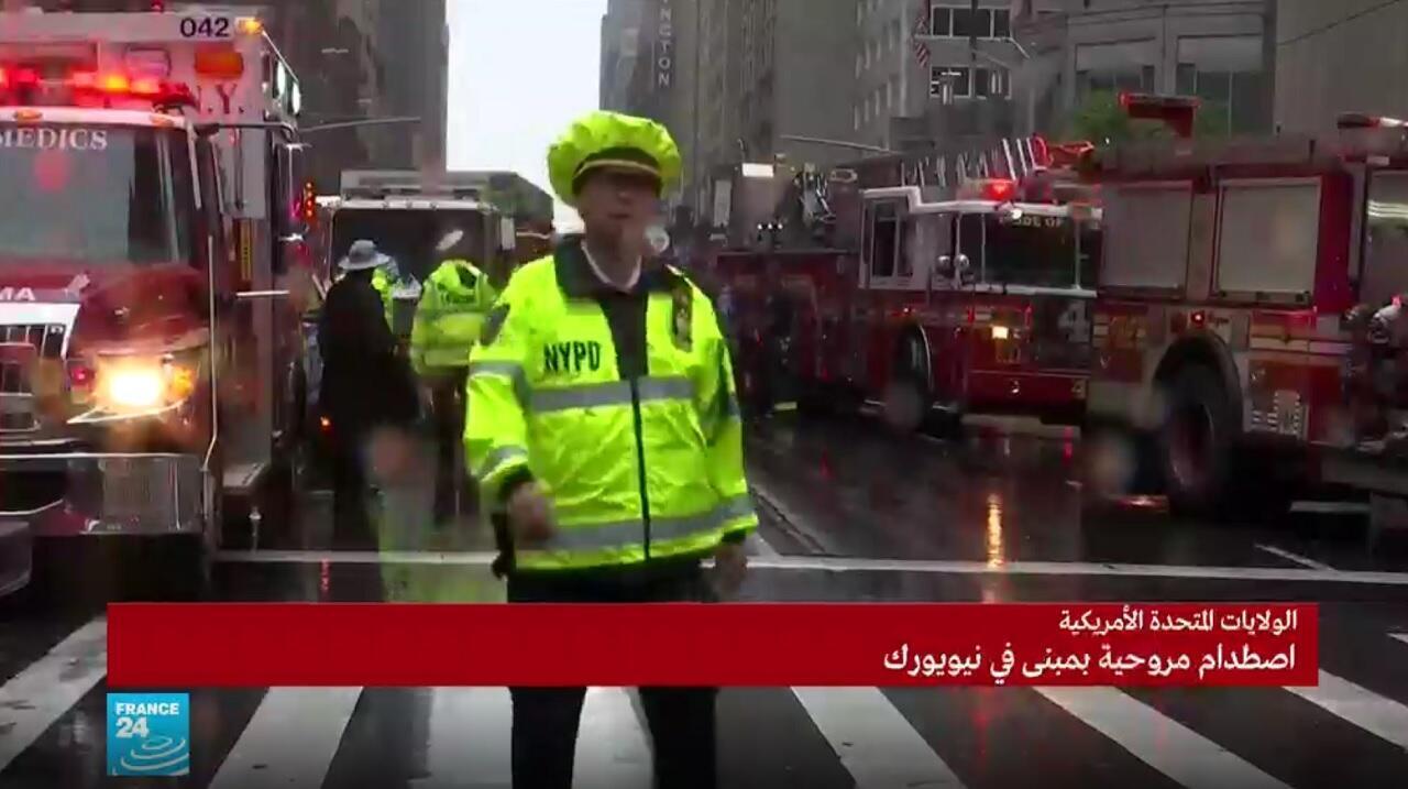 فرق الإسعاف في مكان الحادث، نيويورك 10 يونيو/حزيران 2019