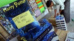 The Harry Potter stories are international bestsellers