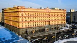 Le siège du FSB à Moscou, le 2 mars 2018.