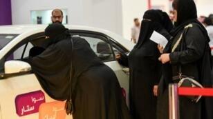 سعوديات بمدينة الرياض، في 13 أيار/مايو 2018.