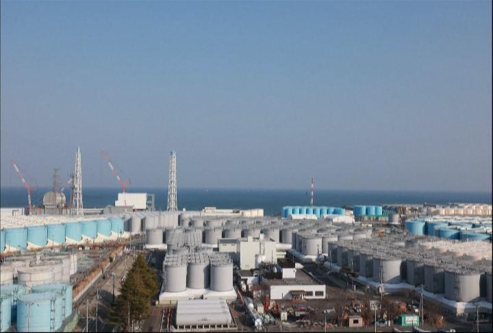nucléaire Fukushima