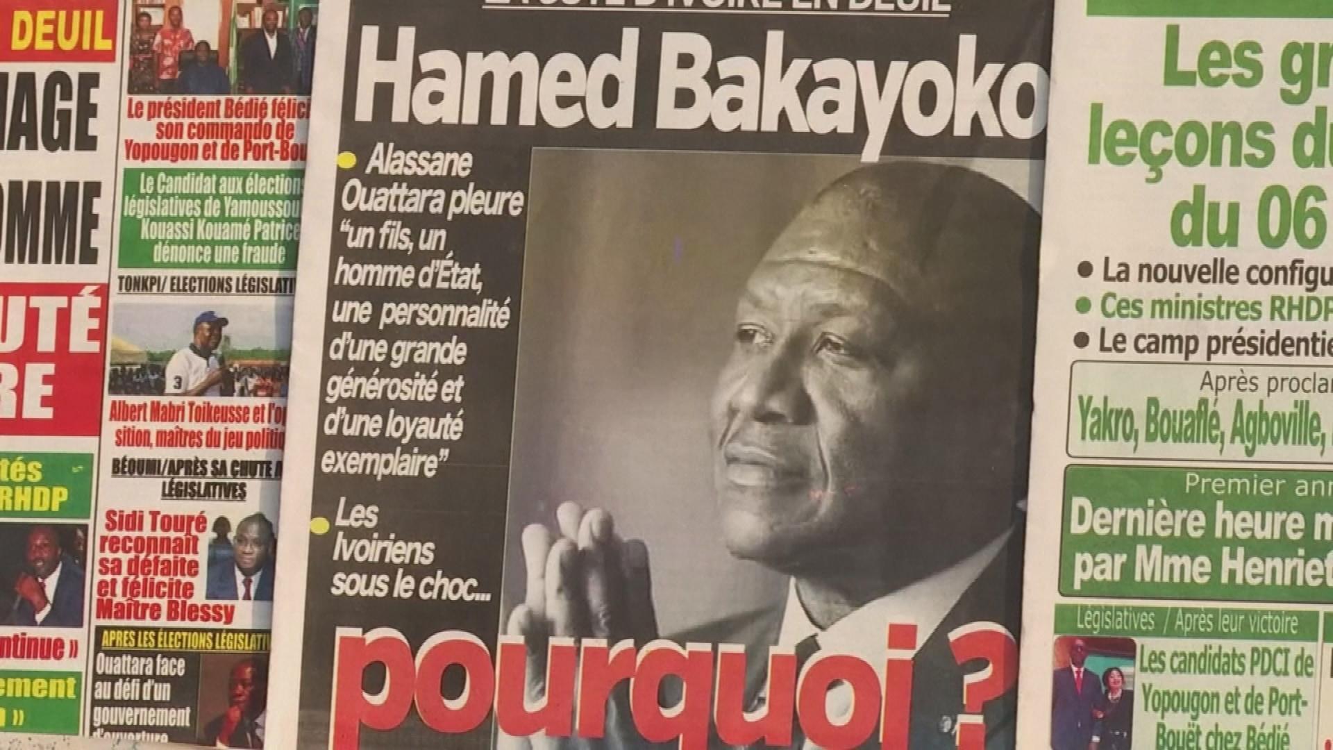 Hamed Bakayoko, premier ministre ivoirien décédé