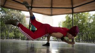 Breakdancing Mexico