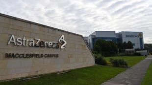Una imagen de la sede de la farmacéutica AstraZeneca en la localidad inglesa de Macclesfield, al sur de Mánchester, tomada el 21 de julio de 2020