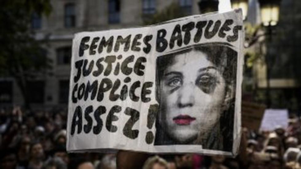 مظاهرة منددة بالعنف ضد المرأة