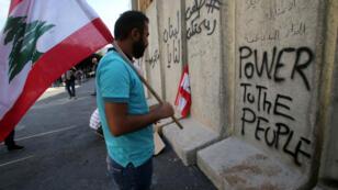 تعتبر الحملة أكبر حركة احتجاج سياسي-اجتماعي في تاريخ لبنان