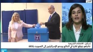 مراسلة فرانس24 غي القدس ليلى عودة - 17 سبتمبر/أيلول 2019