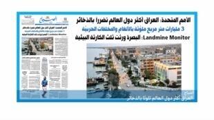 2020-10-12 08:19 قراءة في الصحف