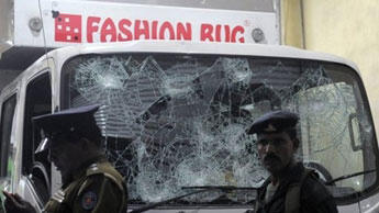 La devanture de la boutique attaquée le 28 mars