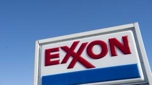 ExxonMobil redujo su producción 7% trimestral, equivalente a 3,6 millones de barriles de petróleo por día, y sus ventas cayeron más de la mitad, a 32.610 millones de dólares