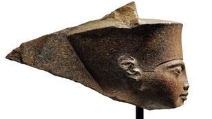 صورة لتمثال توت عنخ آمون نشرتها دار كريستيز للمزادات في لندن في 26 يونيو/حزيران 2019