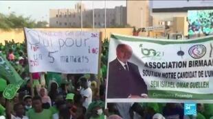 2021-04-09 10:03 Présidentielle à Djibouti : le président Guelleh favori pour un cinquième mandat