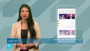 تصريح لممثلة تونسية يتسبب بغضب السعوديين